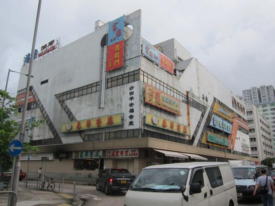 新聲 雅都 2012.06.18 沙田 008