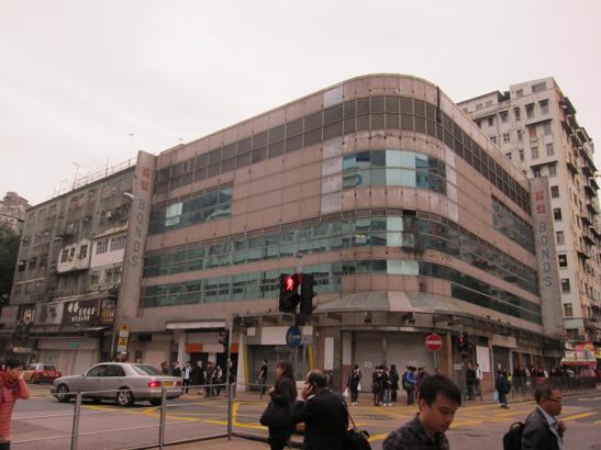寶聲戲院 2012.12.18 觀塘 001