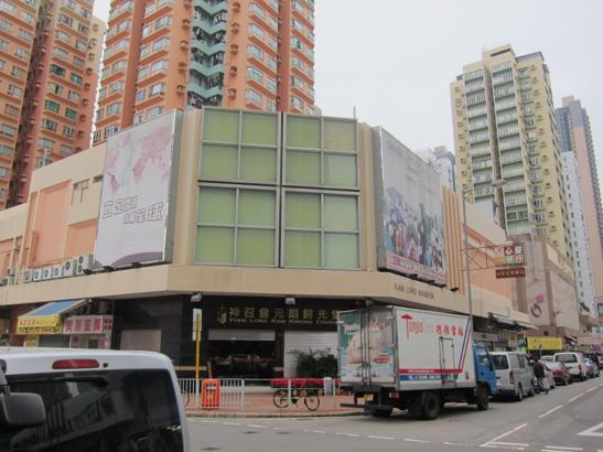 美都戲院 2012.12.19 元朗 014