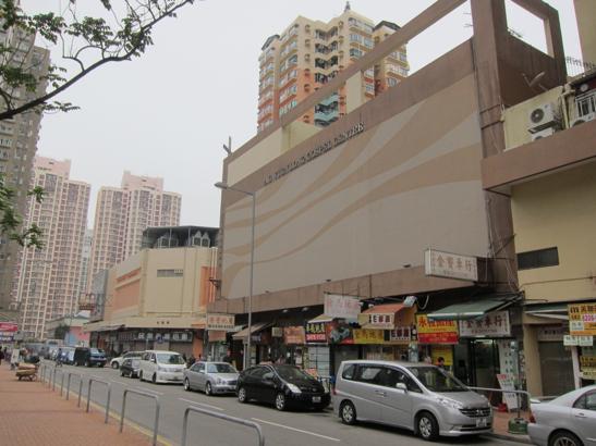 聯華戲院 2012.12.19 元朗 017