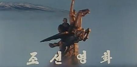 N. Korea 1