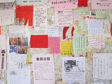 2013.02.04 台北 017