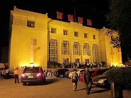 2012.05.17 北京 100