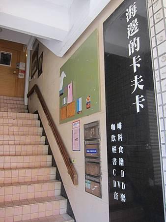 2012.07.12 台北 086