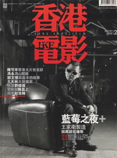 香港電影 002