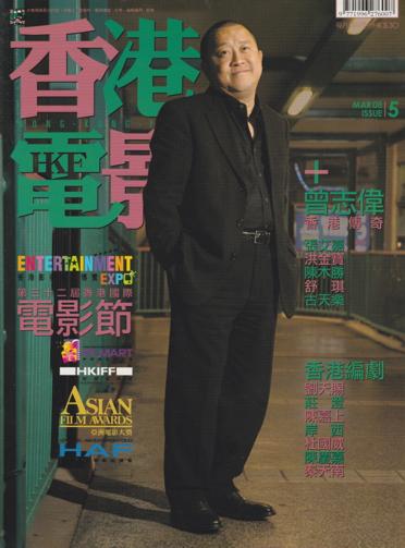 香港電影 005