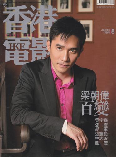 香港電影 008