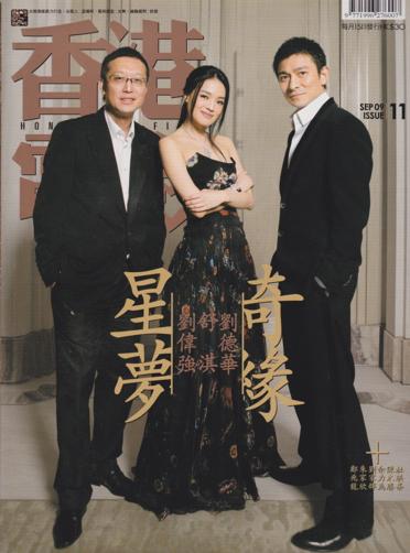 香港電影 012