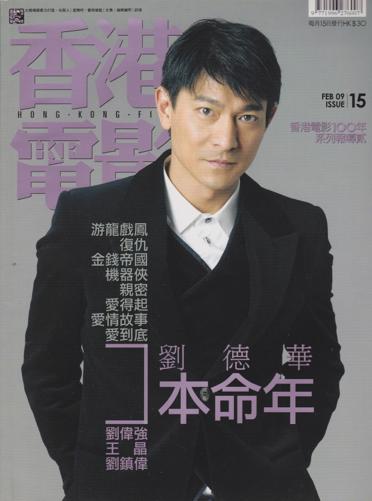 香港電影 015