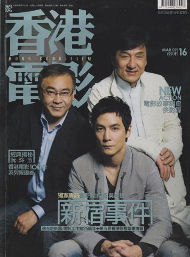 香港電影 016