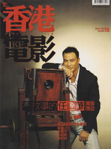 香港電影 018