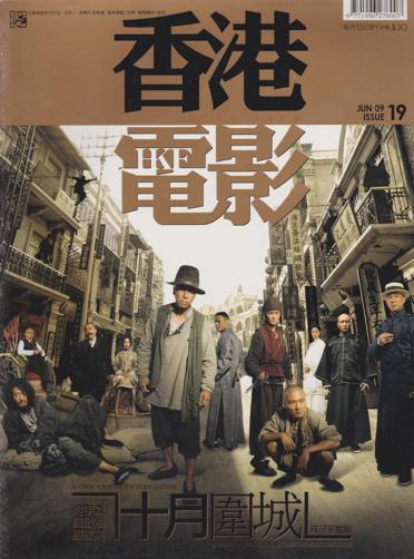 香港電影 019