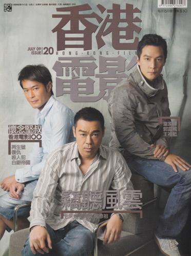 香港電影 020