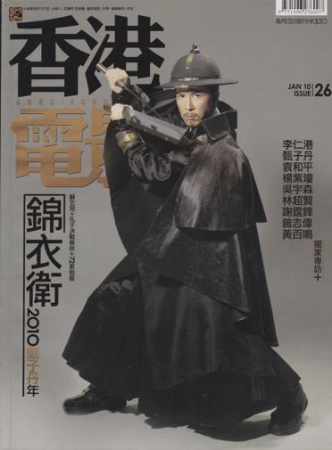 香港電影 026