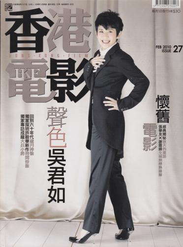 香港電影 027