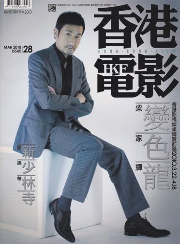 香港電影 028
