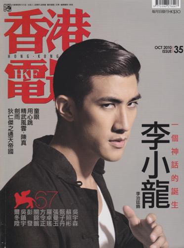 香港電影 035