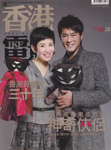 香港電影 037