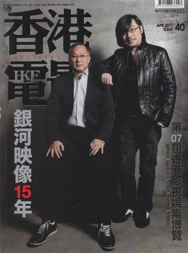 香港電影 040