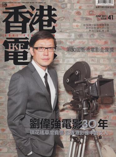 香港電影 041