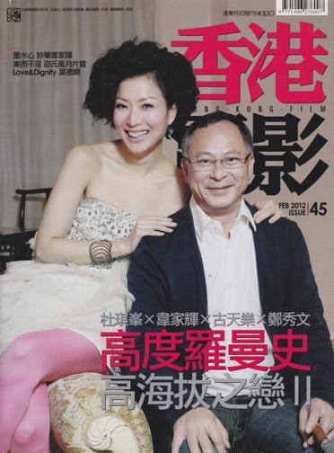 香港電影 045