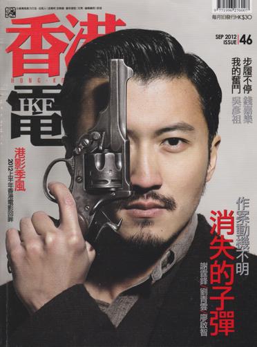 香港電影 046