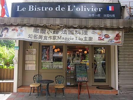 Le Bistro de L'olivier 2012.07.13 台北 031