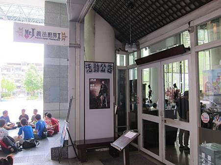 Mr.J 意法廚房 2012.07.13 台北 020
