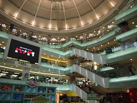 17 荃灣廣場