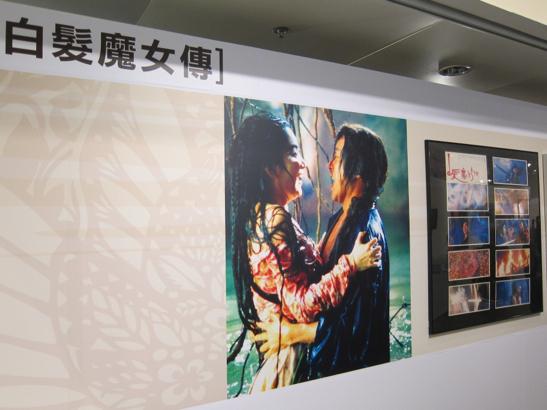 2013.04.04 銅鑼灣 004