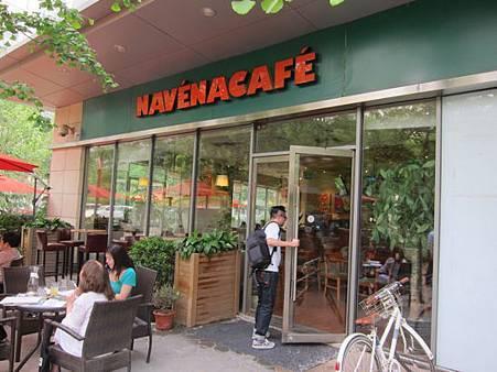 Navena Cafe 2012.05.09 北京 164