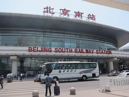 北京南站 2012.05.17 北京 031