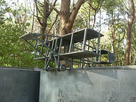 200810 Japan 098