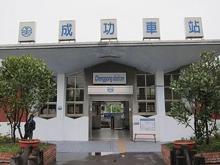 成功火車站 2012.03.10 成功火車站 015