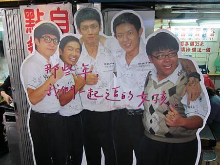 長安街 - 老担阿璋肉圓 2012.03.10 彰化 008