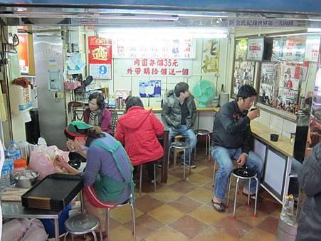 長安街 - 老担阿璋肉圓 2012.03.10 彰化 009