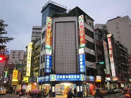 大榮大旅社 2012.02.01 台北 050