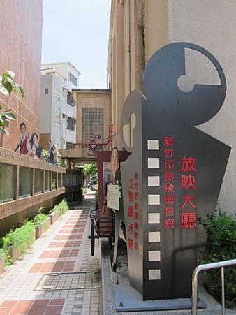 新竹市立影像博物館 2012.07.09 新竹 073