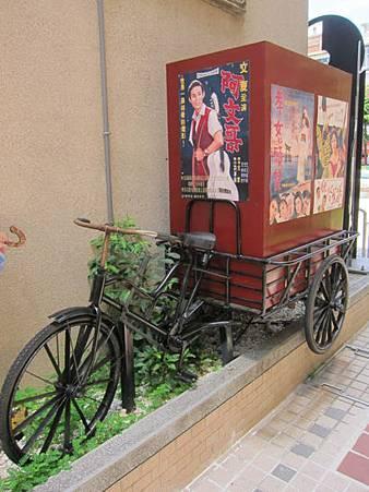 新竹市立影像博物館 2012.07.09 新竹 078
