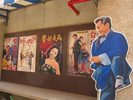 新竹市立影像博物館 2012.07.09 新竹 086