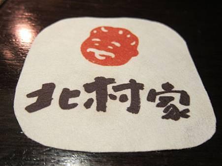 北川家 2013.06.07 台北 021