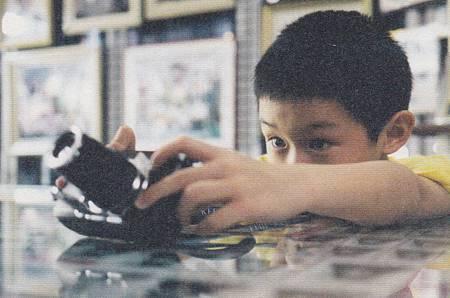 Edward Yang 8.jpeg