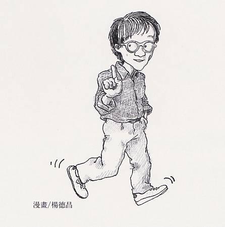 Edward Yang 9.jpeg