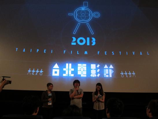 2013.07.06 台北 030.JPG