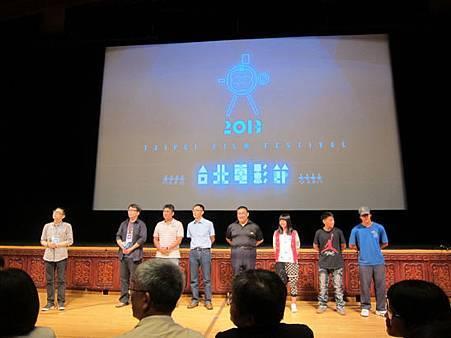 2013.07.14 台北 086.JPG