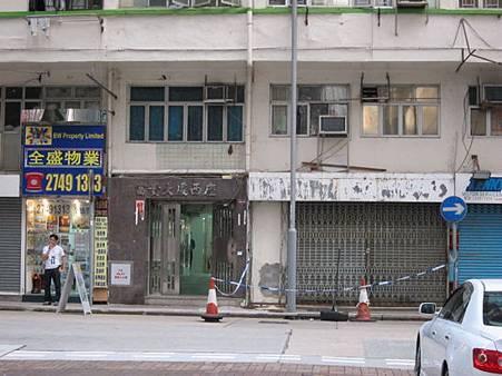 13 大角咀 振榮街 富貴街 2010.10.01 大角咀 003 富貴街.JPG