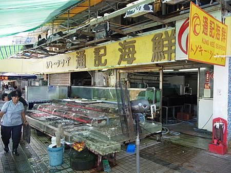 22 西貢 西貢海鮮街 2010.08.08 西貢 012.JPG