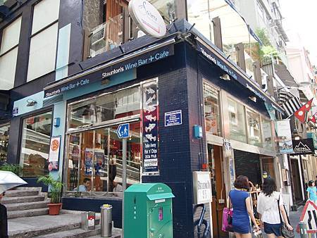 #03 中環至半山自動扶梯系統 2010.07.25 中環 002 Staunton's Wine Bar & Cafe.JPG