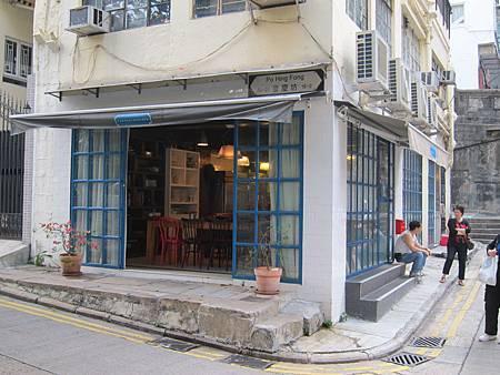 #12 Corner Kitchen 2012.12.12 中上環 004.JPG