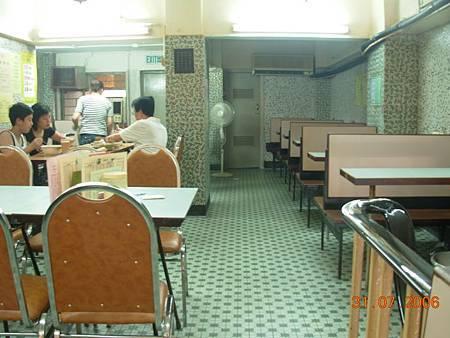 #23 中國冰室 2006.07.31 中國冰室 03.JPG